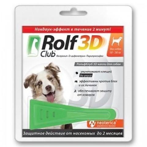 Рольф Club (Рольф Клуб) 3D для собак от 10 до 20 кг 1 пип.