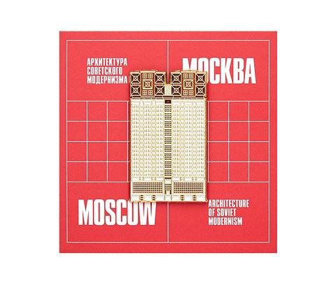 Значок металлический Совмод РАН