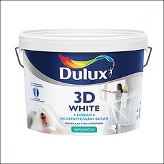 Краска для стен и потолка Dulux 3D White (белая)