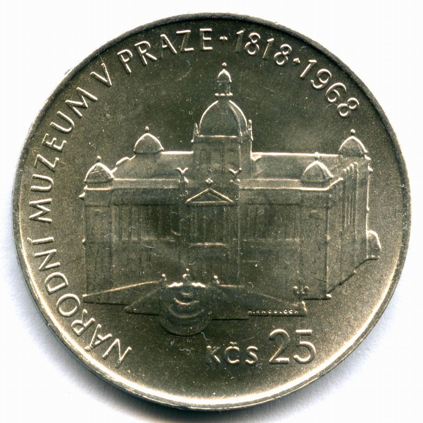 25 крон 1968. Чехословакия (50-летие Национального музея в Праге). Серебро XF-AU