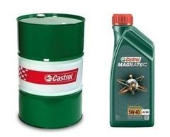 Castrol MAGNATEC 5W-40 A3/B4 1л (разливное) г6