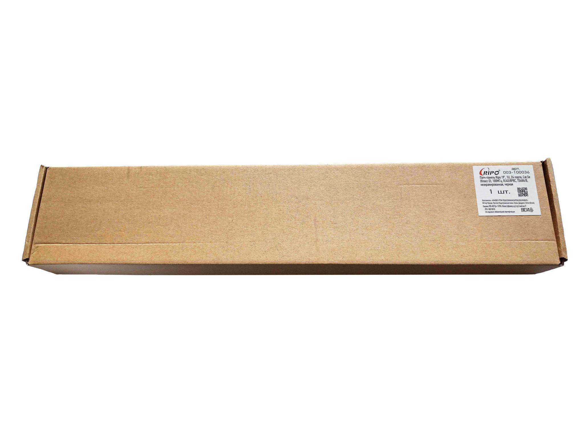 Патч-панель Ripo 19', 1U, 24 порта, Cat.5e (Класс D), 100МГц, RJ45/8P8C, 110/KRONE, T568A/B цена