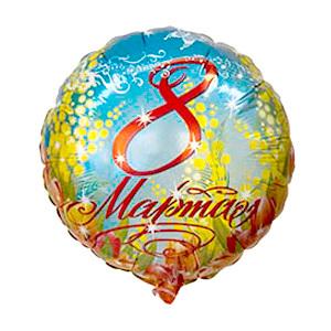 Фольгированный шар 8 Марта 18