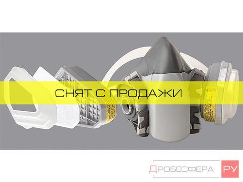 Респиратор PR-1 - снят с продажи!