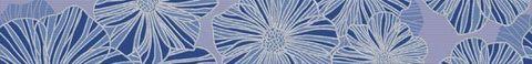 Бордюр KERLIFE Splendida Azul 505х62