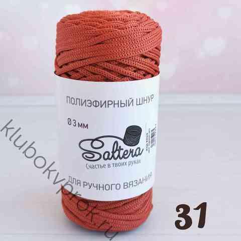 SALTERA Шнур полиэфирный 31, Терракот