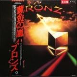Bronz / Taken By Storm (LP)