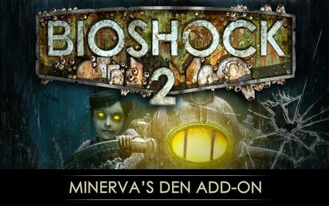 BioShock 2 : Minerva's Den (для ПК, цифровой ключ)