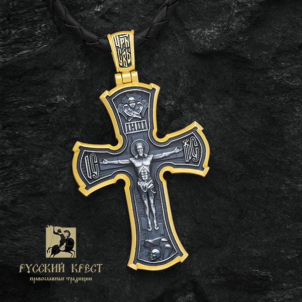 Крестик из серебра мужской