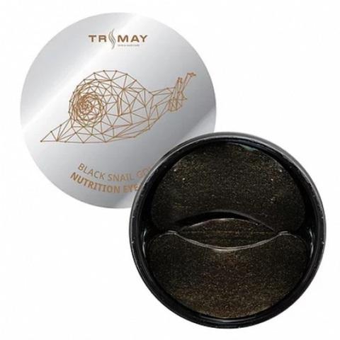 Trimay Black Snail Gold Nutrition Eye Patch питательные гидрогелевые патчи с муцином чёрной улитки