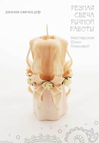 Резная свеча S11 декорированная (бант с короной)