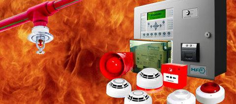 Проектирование и строительство систем пожарно-охранной сигнализации