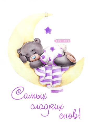 Панель(купон) спящий мишка, фиолет. фон - 75*100 см.