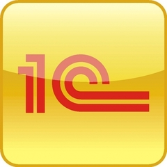 1С: Предприятие 8. Клиентская лицензия на 5 рабочих мест (программная защита)