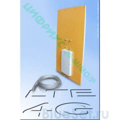 Антенна 3G/LTE Цифриус 20-MIMO box