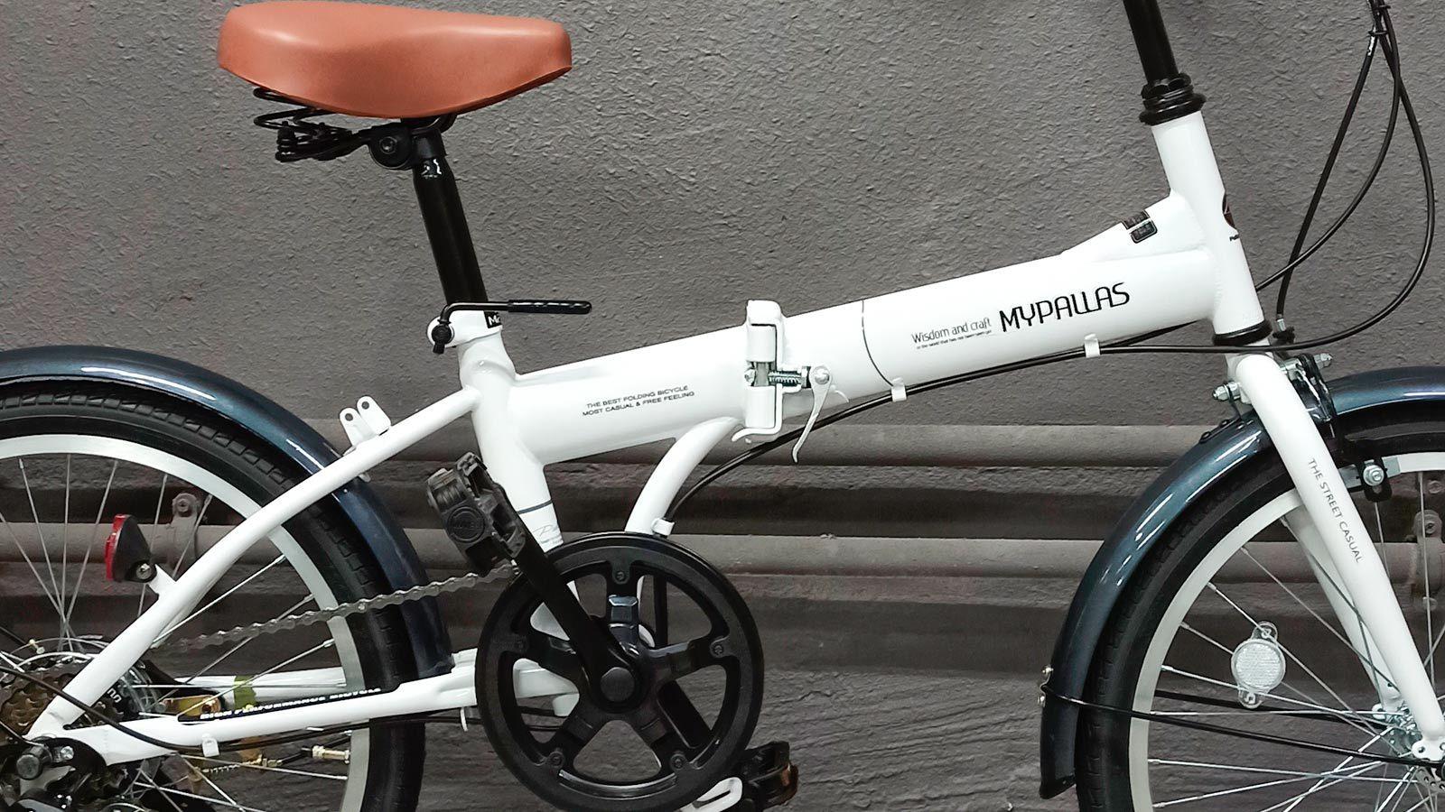 седло и рама складного велосипеда