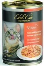Edel Cat Консервы для кошек Edel Cat нежные кусочки в соусе, 3 вида мяса _file51ee2511b1432_x150.jpg
