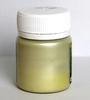 Краска-лак SMAR для создания эффекта эмали, Перламутровая. Цвет №29 Нежно-желтый