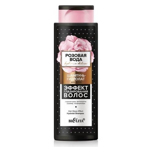 Шампунь-гидролат для волос «Эффект глазирования волос» , 400 мл ( Розовая вода. HydRoseDeluxe )