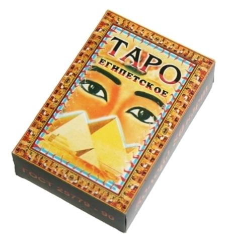 Таро Египетское мини среднее