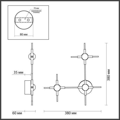 Светильник настенный светодиодный 3906/9WL серии COSTELLA
