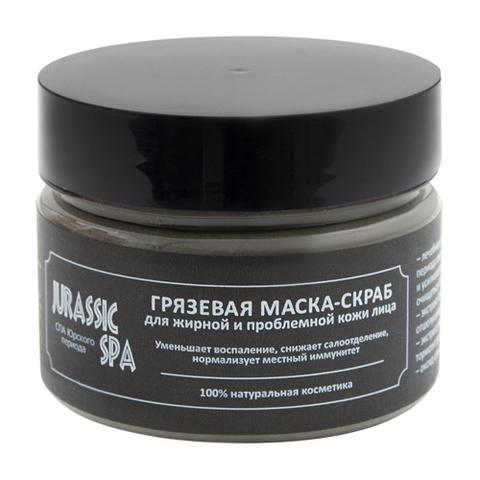 Грязевая маска-скраб для жирной и проблемной кожи | 100 мл | Jurassic Spa