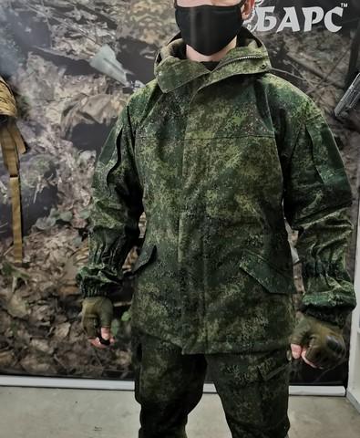 Костюм «Горка-3М Флис» - пиксель