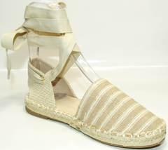 Бежевые босоножки без каблука Small Swan OM243-4Beige.