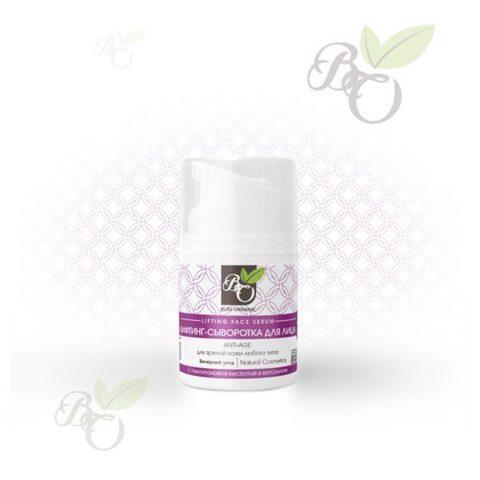 Органическая лифтинг-сыворотка для лица «ANTI-AGE» для зрелой кожи любого типа, Bliss organic 30 мл