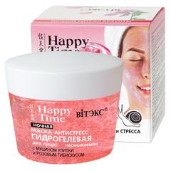 МАСКА-АНТИСТРЕСС гидрогелевая с муцином улитки и розовым гибискусом, 90 мл.Happy Time маски для лица
