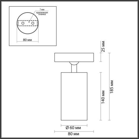 Поворотный светильник 4279/1C серии NINO