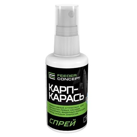 Спрей Feeder Concept КАРП-КАРАСЬ 0.05л