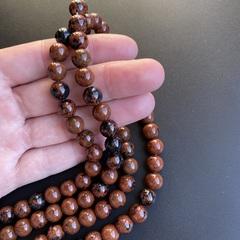 Бусины обсидиан коричневый шар 8 мм