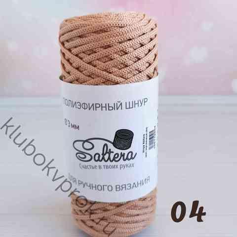 SALTERA Шнур полиэфирный 04, Персиковый