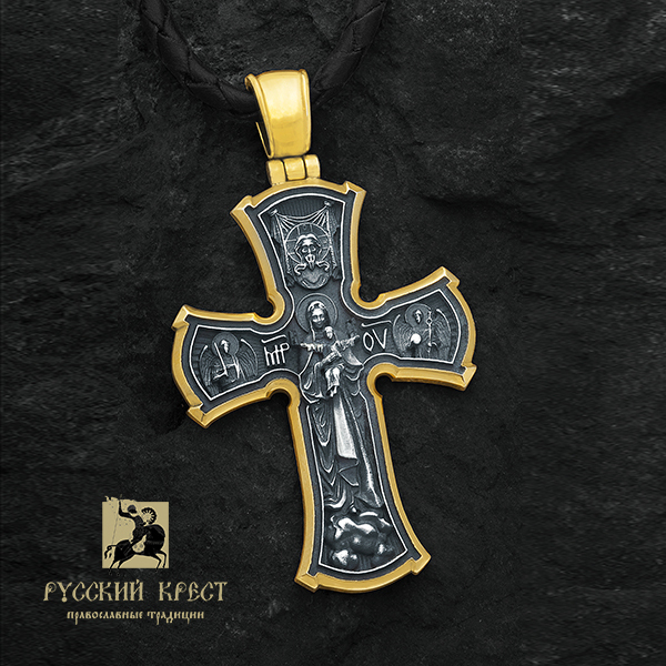 Крестик из серебра мужской с золочением