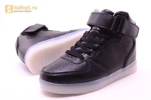 Светящиеся высокие кроссовки с USB зарядкой Fashion (Фэшн) на шнурках и липучках, цвет черный, светится вся подошва. Изображение 5 из 22.