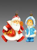 Набор «Эх, Ты Дедушка Мороз»