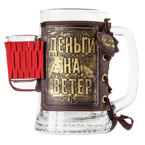 Пивной бокал | Русская традиция