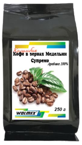 Кофе в зернах Колумбия Медельин Супремо, обжаренный,Wolmex, 250 гр