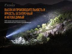 Фонарь Fenix TK26R