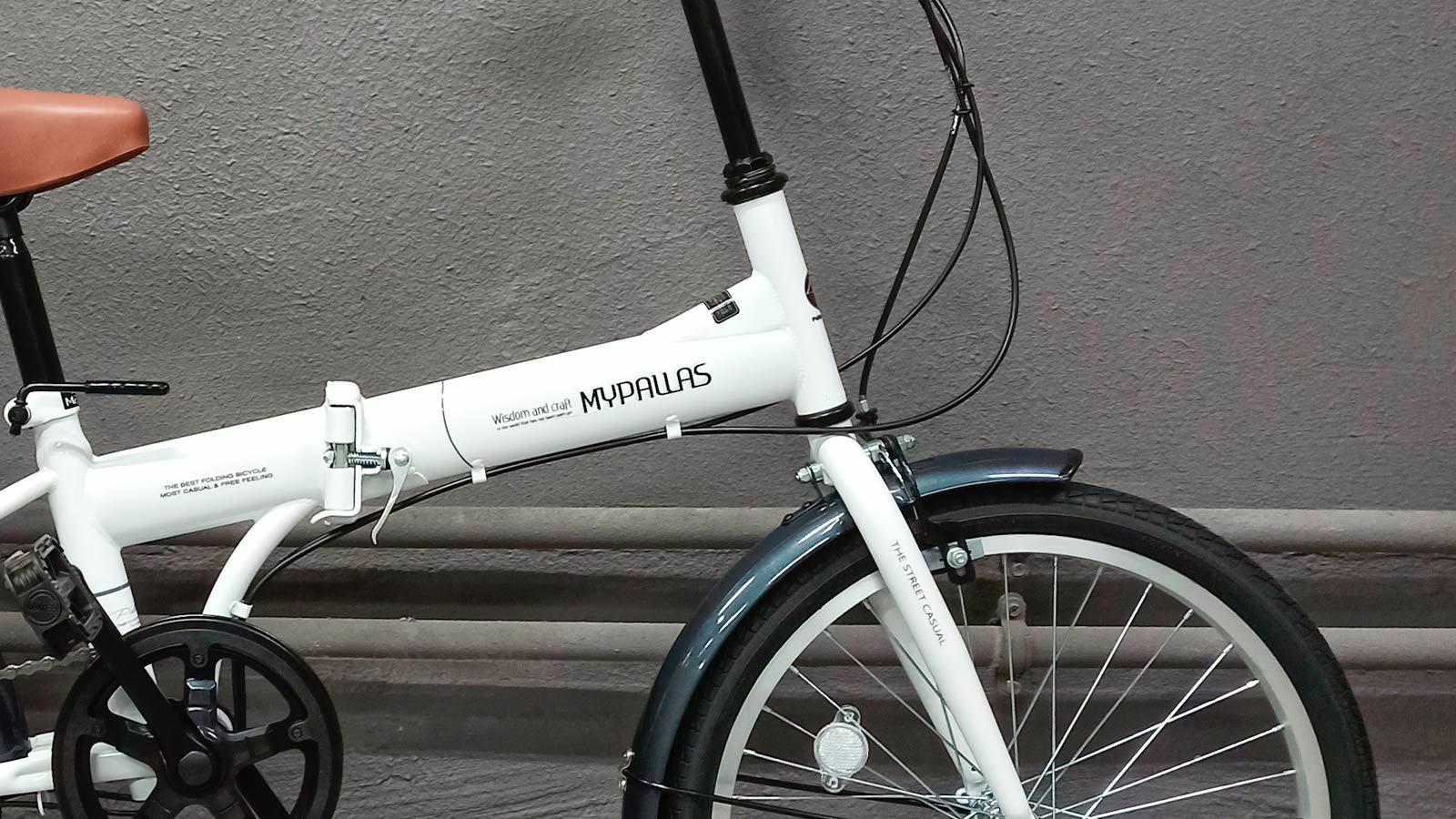 рама складного велосипеда MyPallas M200