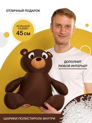 Подушка-игрушка антистресс Gekoko «Медведь Потап» 3