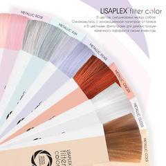 Lisap Filter Color палитра