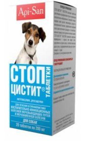 Апи-Сан Стоп-Цистит (таблетки) для собак 20 табл по 200 мг