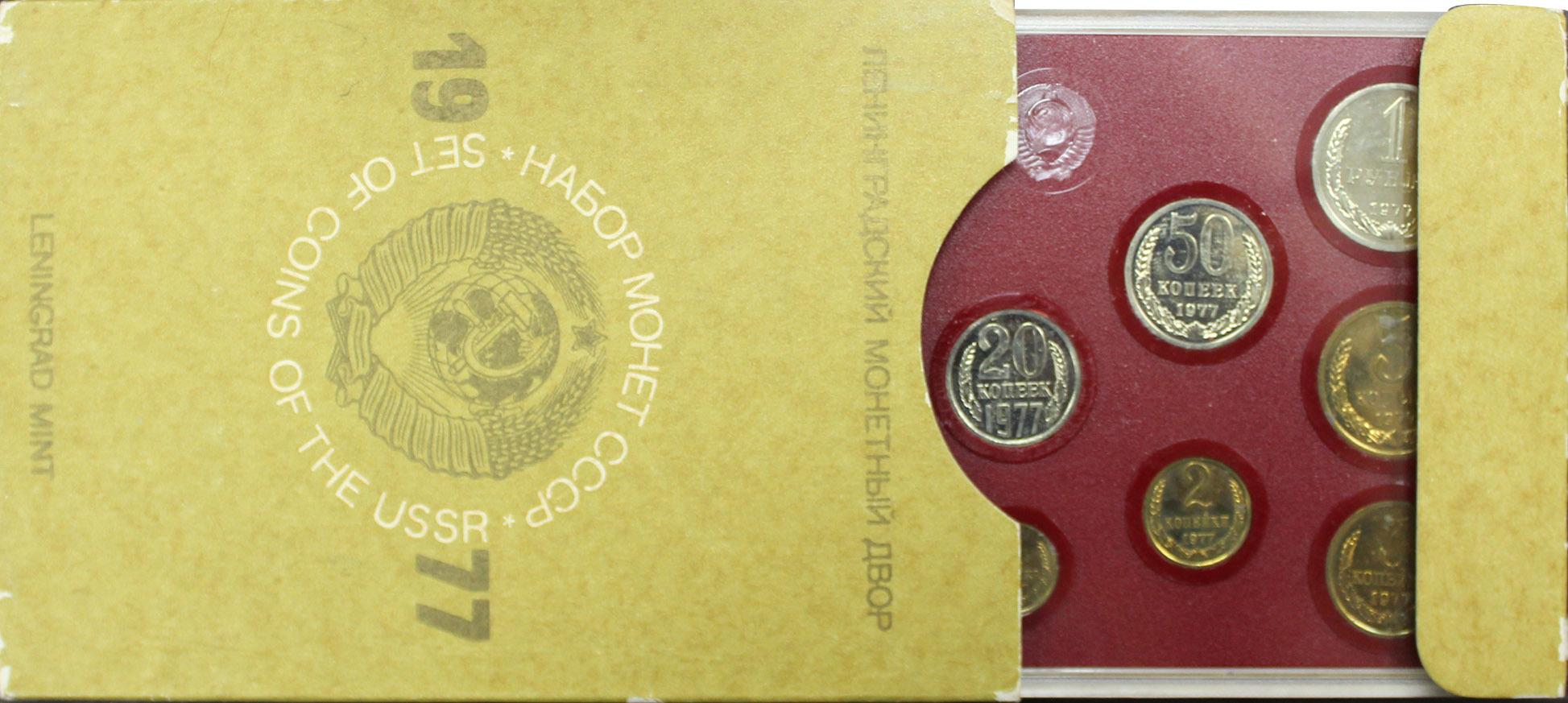 Набор регулярных монет СССР 1977 года ЛМД (с жетоном, в конверте), твердый