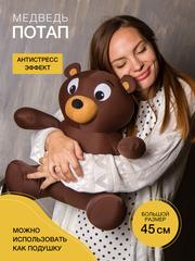 Подушка-игрушка антистресс Gekoko «Медведь Потап» 1