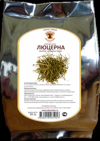 Люцерна (трава, 50гр.) (Старослав)