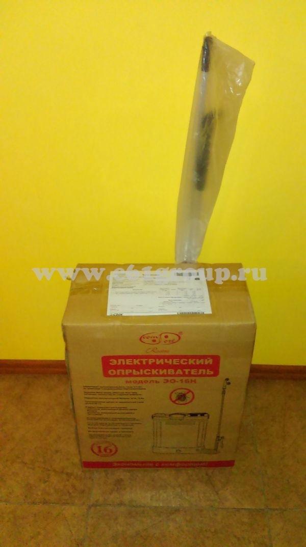 Насадка удлинитель Лемира -Брандспойт 0,7 - 2,3 м распродажа