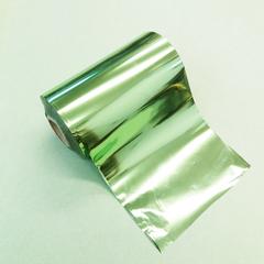 Фольга для золочения, Зеленое яблоко