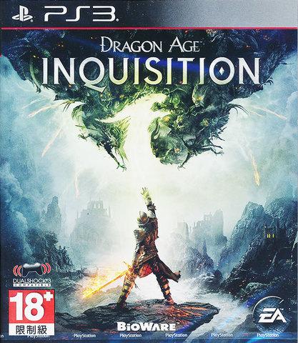 Dragon Age: Inquisition (PS3, английская версия)